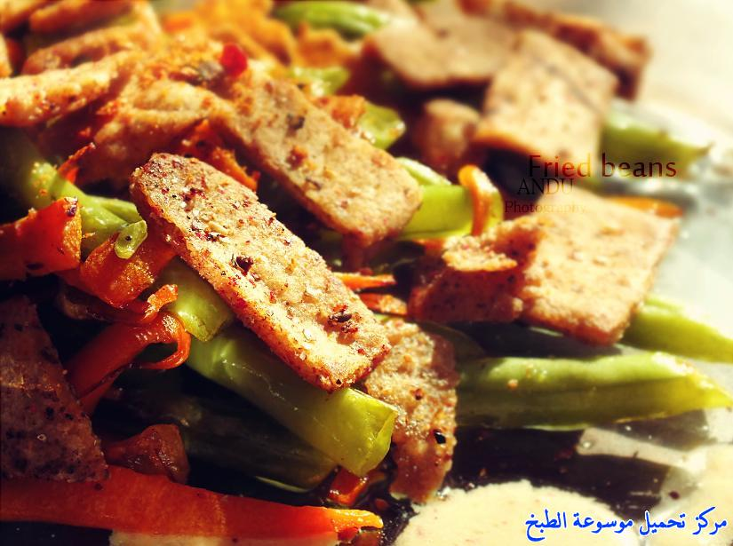 http://www.encyclopediacooking.com/upload_recipes_online/uploads/images_arabic-food-cooking-recipe-2-%D8%B5%D9%88%D8%B1%D8%A9-%D8%A7%D9%84%D9%81%D8%A7%D8%B5%D9%88%D9%84%D9%8A%D8%A7-%D8%A7%D9%84%D9%85%D9%82%D9%84%D9%8A%D9%87-%D9%85%D8%B9-%D8%A7%D9%84%D8%AB%D9%88%D9%85.jpg