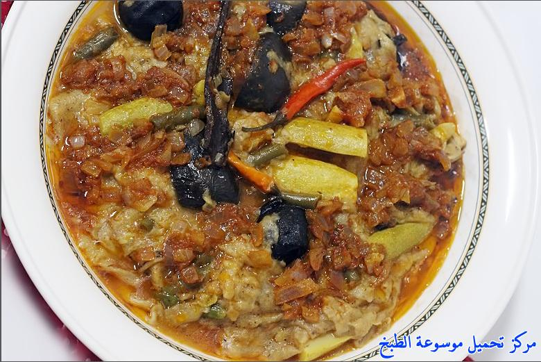 http://www.encyclopediacooking.com/upload_recipes_online/uploads/images_arabic-food-cooking-recipe-2-%D8%B5%D9%88%D8%B1%D8%A9-%D8%A7%D9%84%D9%85%D8%B1%D9%82%D9%88%D9%82-%D8%A7%D9%84%D8%B3%D8%B9%D9%88%D8%AF%D9%8A.jpg