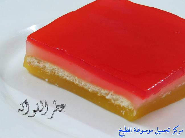 http://www.encyclopediacooking.com/upload_recipes_online/uploads/images_arabic-food-cooking-recipe-2-%D8%B5%D9%88%D8%B1%D8%A9-%D8%AD%D9%84%D9%89-%D8%A7%D9%84%D8%B7%D9%8A%D8%A8%D9%8A%D9%86.jpg