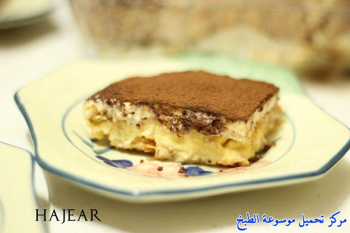 http://www.encyclopediacooking.com/upload_recipes_online/uploads/images_arabic-food-cooking-recipe-2-%D8%B5%D9%88%D8%B1%D8%A9-%D8%AD%D9%84%D9%89-%D9%82%D9%87%D9%88%D9%87-%D8%AC%D8%AF%D9%8A%D8%AF-%D9%88%D8%B3%D9%87%D9%84-%D9%88%D8%B3%D8%B1%D9%8A%D8%B9.jpg