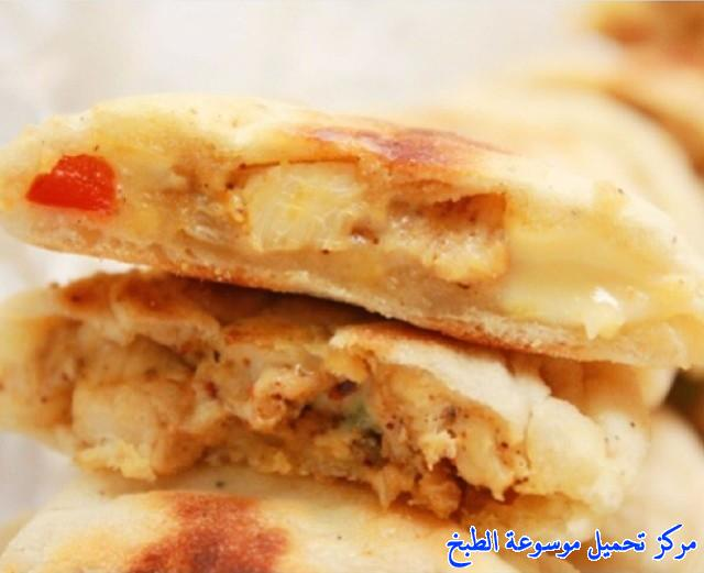 http://www.encyclopediacooking.com/upload_recipes_online/uploads/images_arabic-food-cooking-recipe-2-%D8%B5%D9%88%D8%B1%D8%A9-%D8%AE%D8%A8%D8%B2%D8%A7%D8%AA-%D9%84%D8%A8%D8%B4.jpg