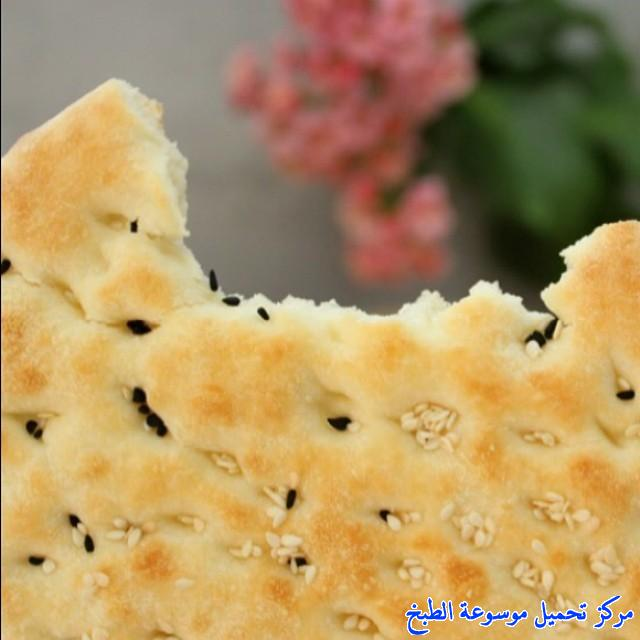 http://www.encyclopediacooking.com/upload_recipes_online/uploads/images_arabic-food-cooking-recipe-2-%D8%B5%D9%88%D8%B1%D8%A9-%D8%AE%D8%A8%D8%B2-%D8%AA%D9%85%D9%8A%D8%B3-%D8%A8%D8%A7%D9%84%D8%A8%D9%8A%D8%AA.jpg