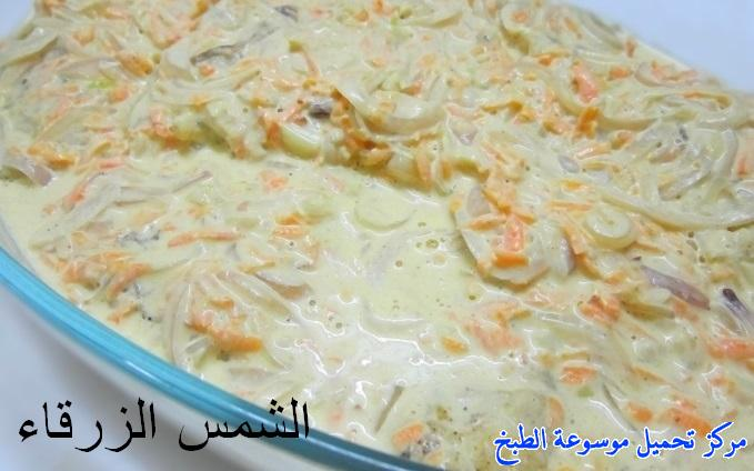 http://www.encyclopediacooking.com/upload_recipes_online/uploads/images_arabic-food-cooking-recipe-2-%D8%B5%D9%88%D8%B1%D8%A9-%D8%B3%D9%85%D9%83-%D9%81%D9%8A%D9%84%D9%8A%D9%87-%D8%A8%D8%A7%D9%84%D9%83%D8%B1%D9%8A%D9%85%D8%A9.jpg