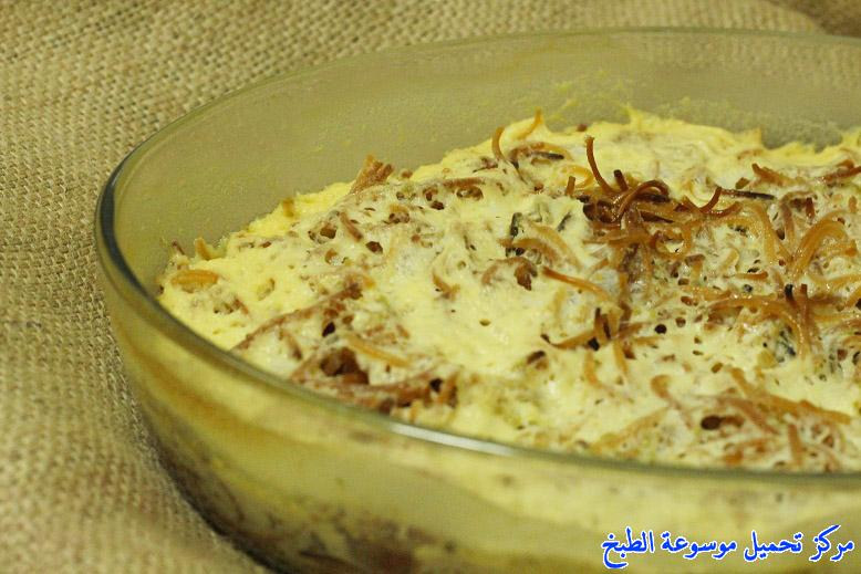 http://www.encyclopediacooking.com/upload_recipes_online/uploads/images_arabic-food-cooking-recipe-2-%D8%B5%D9%88%D8%B1%D8%A9-%D8%B4%D8%B9%D9%8A%D8%B1%D9%8A%D8%A9-%D8%A8%D8%A7%D9%84%D8%AD%D9%84%D9%8A%D8%A8-%D9%88%D8%A7%D9%84%D8%A8%D9%8A%D8%B6.jpg