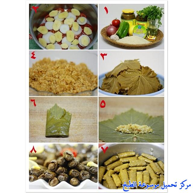 http://www.encyclopediacooking.com/upload_recipes_online/uploads/images_arabic-food-cooking-recipe-2-%D8%B5%D9%88%D8%B1%D8%A9-%D9%85%D8%B9%D8%B4%D9%88%D9%82-%D8%A7%D9%84%D8%A8%D9%86%D8%A7%D8%AA-%D9%88%D8%B1%D9%82-%D8%B9%D9%86%D8%A8.jpg