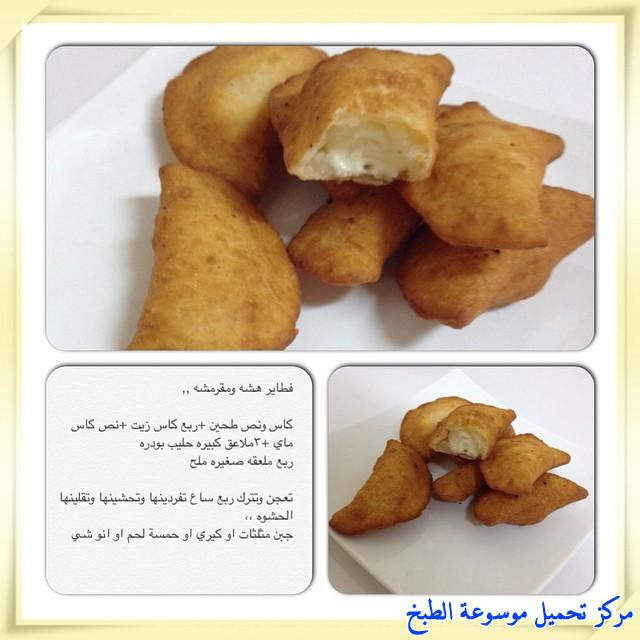 http://www.encyclopediacooking.com/upload_recipes_online/uploads/images_arabic-food-cooking-recipe-2-%D8%B7%D8%B1%D9%8A%D9%82%D8%A9-%D8%B9%D9%85%D9%84-%D8%A7%D8%B3%D9%87%D9%84-%D9%81%D8%B7%D8%A7%D8%A6%D8%B1-%D9%87%D8%B4%D9%87-%D9%88%D9%85%D9%82%D8%B1%D9%85%D8%B4%D9%87-%D9%88%D9%84%D8%B0%D9%8A%D8%B0%D9%87-%D8%B3%D9%87%D9%84-%D9%85%D8%B1%D8%A9-%D9%88%D9%84%D8%B0%D9%8A%D8%B0-%D8%A8%D8%A7%D9%84%D8%B5%D9%88%D8%B1.jpg