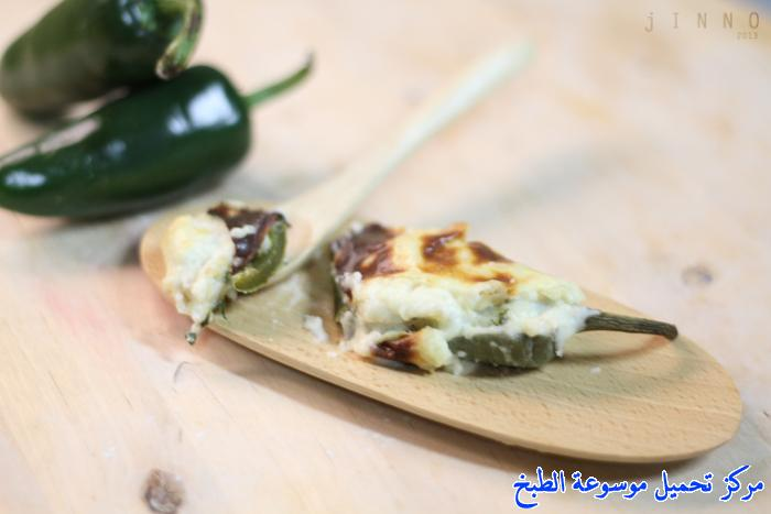 http://www.encyclopediacooking.com/upload_recipes_online/uploads/images_arabic-food-cooking-recipe-3-%D8%B5%D9%88%D8%B1%D8%A9-%D9%81%D9%84%D9%81%D9%84-%D8%A8%D8%A7%D9%84%D8%A8%D8%B4%D8%A7%D9%85%D9%8A%D9%84.jpg