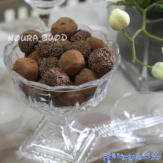 http://www.encyclopediacooking.com/upload_recipes_online/uploads/images_arabic-food-cooking-recipe-3-%D8%B7%D8%B1%D9%8A%D9%82%D8%A9-%D8%B9%D9%85%D9%84-%D8%AD%D9%84%D9%89-%D8%AA%D8%B1%D8%A7%D9%8A%D9%81%D9%84-%D8%A7%D9%84%D8%B4%D9%88%D9%83%D9%88%D9%84%D8%A7%D8%AA%D9%87-%D8%A8%D8%A7%D9%84%D9%82%D9%87%D9%88%D8%A9-%D8%A7%D9%84%D9%84%D8%B0%D9%8A%D8%B0%D8%A9-%D8%B3%D9%87%D9%84-%D9%85%D8%B1%D8%A9-%D9%88%D9%84%D8%B0%D9%8A%D8%B0-%D8%A8%D8%A7%D9%84%D8%B5%D9%88%D8%B1.jpg