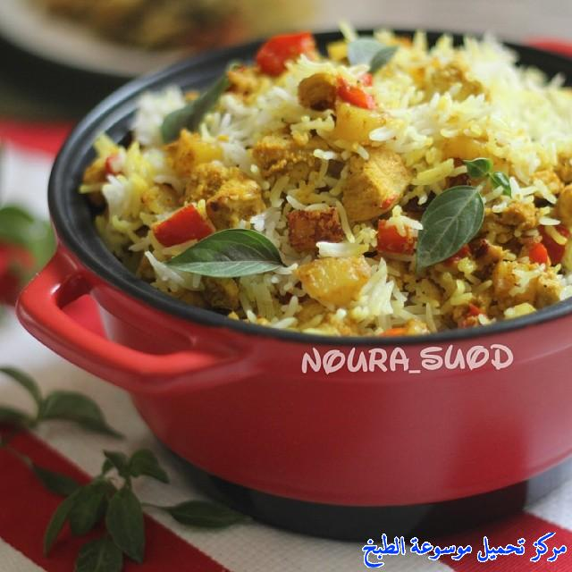http://www.encyclopediacooking.com/upload_recipes_online/uploads/images_arabic-food-cooking-recipe-3-%D8%B7%D8%B1%D9%8A%D9%82%D8%A9-%D8%B9%D9%85%D9%84-%D8%B5%D9%8A%D9%86%D9%8A%D8%A9-%D8%A7%D9%84%D8%A7%D8%B1%D8%B2-%D8%A8%D8%A7%D9%84%D8%A8%D8%B7%D8%A7%D8%B7%D8%B3-%D9%88%D8%A7%D9%84%D9%81%D9%84%D9%81%D9%84-%D8%A7%D9%84%D9%84%D8%B0%D9%8A%D8%B0%D8%A9-%D8%B3%D9%87%D9%84-%D9%85%D8%B1%D8%A9-%D9%88%D9%84%D8%B0%D9%8A%D8%B0-%D8%A8%D8%A7%D9%84%D8%B5%D9%88%D8%B1.jpg