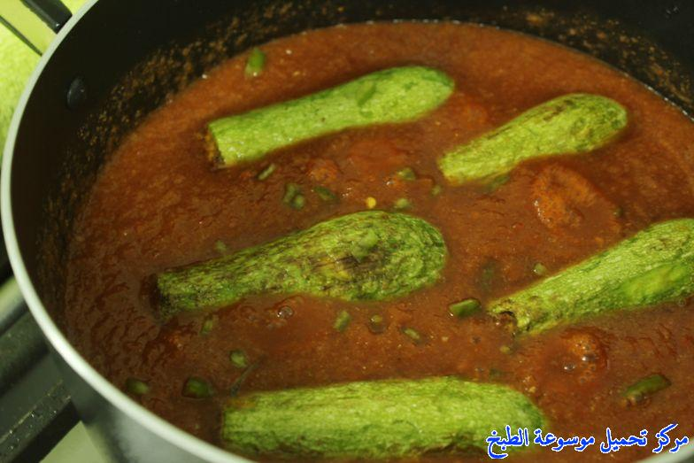 http://www.encyclopediacooking.com/upload_recipes_online/uploads/images_arabic-food-cooking-recipe-4-%D8%B5%D9%88%D8%B1%D8%A9-%D9%85%D8%AD%D8%B4%D9%8A-%D9%83%D9%88%D8%B3%D8%A7.jpg