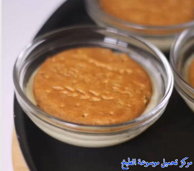 http://www.encyclopediacooking.com/upload_recipes_online/uploads/images_arabic-food-cooking-recipe-4-%D8%B7%D8%B1%D9%8A%D9%82%D8%A9-%D8%B9%D9%85%D9%84-%D8%AD%D9%84%D9%89-%D8%B3%D9%87%D9%84-%D9%85%D8%B1%D8%A9-%D9%88%D9%84%D8%B0%D9%8A%D8%B0-%D8%A8%D8%A7%D9%84%D8%B5%D9%88%D8%B1.jpg