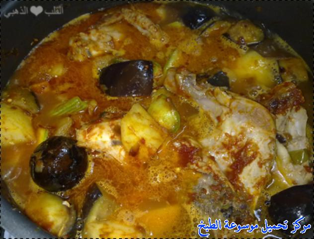 http://www.encyclopediacooking.com/upload_recipes_online/uploads/images_arabic-food-cooking-recipe-5-%D8%B5%D9%88%D8%B1%D8%A9-%D8%A7%D9%84%D9%85%D8%B1%D9%82%D9%88%D9%82-%D8%A8%D8%A7%D9%84%D8%AF%D8%AC%D8%A7%D8%AC.jpg