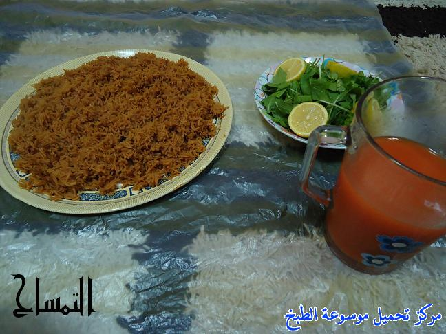 http://www.encyclopediacooking.com/upload_recipes_online/uploads/images_arabic-food-cooking-recipe-6-%D8%B7%D8%B1%D9%8A%D9%82%D8%A9-%D8%B9%D9%85%D9%84-%D8%B9%D9%8A%D8%B4-%D8%B4%D9%8A%D9%84%D8%A7%D9%86%D9%8A-%D9%85%D8%AD%D9%85%D8%B1-%D9%82%D8%B7%D8%B1%D9%8A-%D8%B3%D9%87%D9%84-%D9%85%D8%B1%D8%A9-%D9%88%D9%84%D8%B0%D9%8A%D8%B0-%D8%A8%D8%A7%D9%84%D8%B5%D9%88%D8%B1.jpg