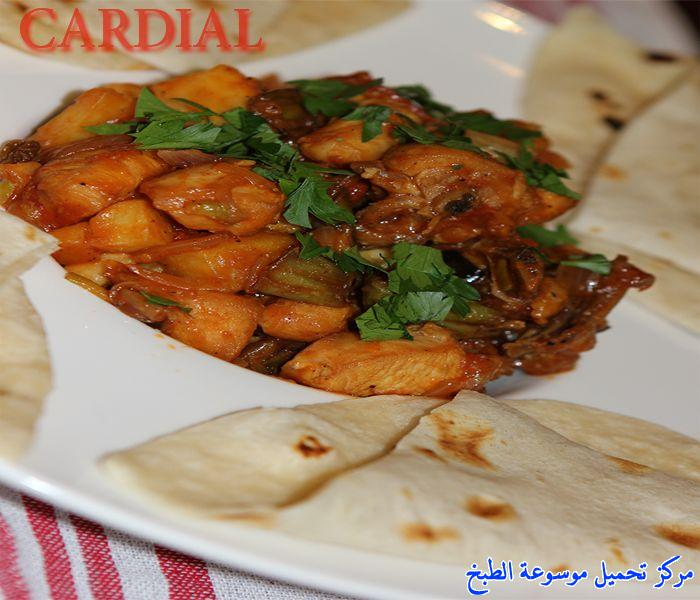 http://www.encyclopediacooking.com/upload_recipes_online/uploads/images_arabic-food-cooking-recipe-8-%D8%B5%D9%88%D8%B1%D8%A9-%D8%A7%D9%84%D8%AF%D8%AC%D8%A7%D8%AC-%D8%AD%D8%B1%D8%A7%D9%82-%D9%85%D8%B9-%D8%AE%D8%A8%D8%B2-%D8%B1%D9%82%D8%A7%D9%82.jpg