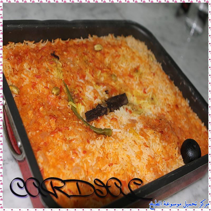 http://www.encyclopediacooking.com/upload_recipes_online/uploads/images_arabic-food-cooking-recipe-8-%D8%B5%D9%88%D8%B1%D8%A9-%D9%85%D9%86%D8%AF%D9%8A-%D8%AF%D8%AC%D8%A7%D8%AC-%D9%81%D9%8A-%D8%A7%D9%84%D9%81%D8%B1%D9%86.jpg