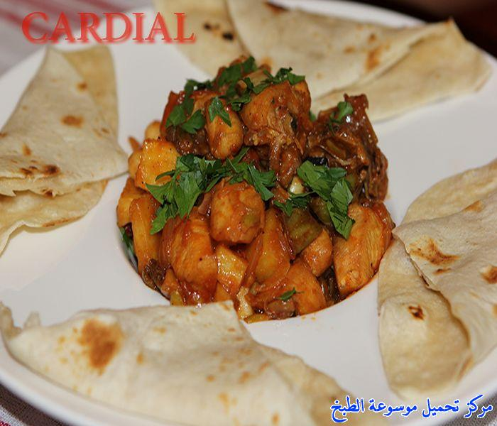 http://www.encyclopediacooking.com/upload_recipes_online/uploads/images_arabic-food-cooking-recipe-9-%D8%B5%D9%88%D8%B1%D8%A9-%D8%A7%D9%84%D8%AF%D8%AC%D8%A7%D8%AC-%D8%AD%D8%B1%D8%A7%D9%82-%D9%85%D8%B9-%D8%AE%D8%A8%D8%B2-%D8%B1%D9%82%D8%A7%D9%82.jpg