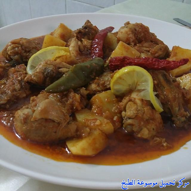 http://www.encyclopediacooking.com/upload_recipes_online/uploads/images_arabic-food-recipes-with-pictures-%D8%B5%D9%88%D8%B1-%D8%A7%D9%83%D9%84%D8%A7%D8%AA-%D8%B7%D8%B1%D9%8A%D9%82%D8%A9-%D8%B9%D9%85%D9%84-%D8%A7%D9%8A%D8%AF%D8%A7%D9%85-%D8%AF%D8%AC%D8%A7%D8%AC-%D9%85%D8%B9-%D8%A7%D9%84%D8%A8%D8%B7%D8%A7%D8%B7%D8%B3-%D8%A8%D8%A7%D9%84%D8%B5%D9%88%D8%B1.jpg