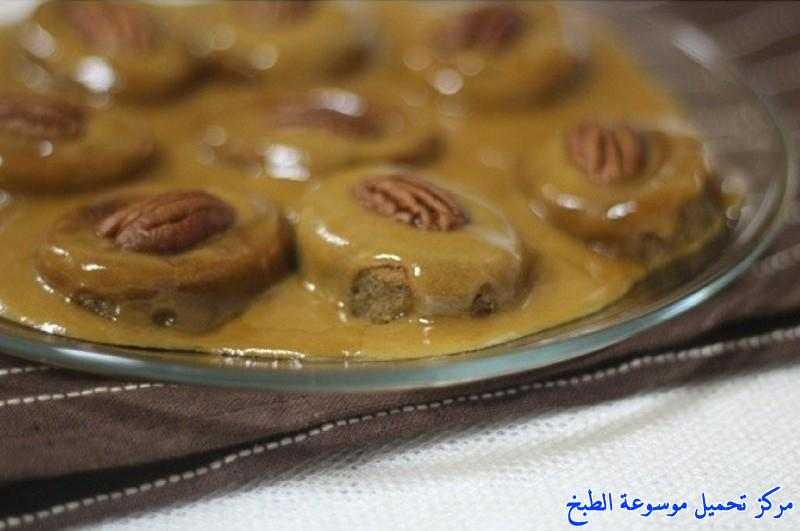 http://www.encyclopediacooking.com/upload_recipes_online/uploads/images_arabic-food-recipes-with-pictures-%D8%B5%D9%88%D8%B1-%D8%A7%D9%83%D9%84%D8%A7%D8%AA-%D8%B7%D8%B1%D9%8A%D9%82%D8%A9-%D8%B9%D9%85%D9%84-%D8%AD%D9%84%D9%89-%D8%A8%D9%88%D8%AF%D9%8A%D9%86%D8%BA-%D8%A7%D9%84%D8%AA%D9%85%D8%B1-%D8%A7%D9%84%D9%84%D8%B0%D9%8A%D8%B0-%D8%A8%D8%A7%D9%84%D8%B5%D9%88%D8%B1.jpg