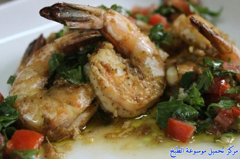 http://www.encyclopediacooking.com/upload_recipes_online/uploads/images_arabic-food-recipes-with-pictures-%D8%B5%D9%88%D8%B1-%D8%A7%D9%83%D9%84%D8%A7%D8%AA-%D8%B7%D8%B1%D9%8A%D9%82%D8%A9-%D8%B9%D9%85%D9%84-%D8%B1%D8%A8%D9%8A%D8%A7%D9%86-%D9%85%D8%B4%D9%88%D9%8A-%D8%A8%D8%A7%D9%84%D8%B5%D9%84%D8%B5%D8%A9-%D8%A8%D8%A7%D9%84%D8%B5%D9%88%D8%B1.jpg