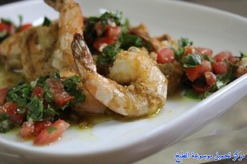http://www.encyclopediacooking.com/upload_recipes_online/uploads/images_arabic-food-recipes-with-pictures-%D8%B5%D9%88%D8%B1-%D8%A7%D9%83%D9%84%D8%A7%D8%AA-%D8%B7%D8%B1%D9%8A%D9%82%D8%A9-%D8%B9%D9%85%D9%84-%D8%B1%D8%A8%D9%8A%D8%A7%D9%86-%D9%85%D8%B4%D9%88%D9%8A-%D8%A8%D8%A7%D9%84%D8%B5%D9%84%D8%B5%D8%A9-%D8%A8%D8%A7%D9%84%D8%B5%D9%88%D8%B12.jpg