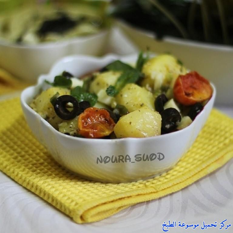 http://www.encyclopediacooking.com/upload_recipes_online/uploads/images_arabic-food-recipes-with-pictures-%D8%B5%D9%88%D8%B1-%D8%A7%D9%83%D9%84%D8%A7%D8%AA-%D8%B7%D8%B1%D9%8A%D9%82%D8%A9-%D8%B9%D9%85%D9%84-%D8%B3%D9%84%D8%B7%D8%A9-%D8%A7%D9%84%D8%A8%D8%B7%D8%A7%D8%B7%D8%A7-%D9%88%D8%A7%D9%84%D8%AC%D8%A8%D9%86-%D8%A7%D9%84%D9%84%D8%B0%D9%8A%D8%B0%D8%A9-%D8%A8%D8%A7%D9%84%D8%B5%D9%88%D8%B1.jpg