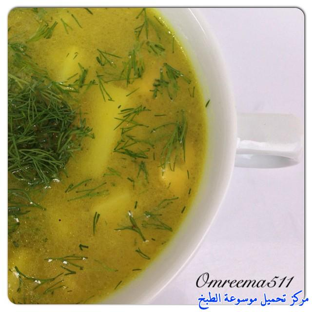 http://www.encyclopediacooking.com/upload_recipes_online/uploads/images_arabic-food-recipes-with-pictures-%D8%B5%D9%88%D8%B1-%D8%A7%D9%83%D9%84%D8%A7%D8%AA-%D8%B7%D8%B1%D9%8A%D9%82%D8%A9-%D8%B9%D9%85%D9%84-%D8%B4%D9%88%D8%B1%D8%A8%D8%A9-%D8%A7%D9%84%D8%AE%D8%B6%D8%A7%D8%B1-%D8%A8%D8%A8%D9%87%D8%A7%D8%B1-%D8%A7%D9%84%D9%84%D9%8A%D9%85%D9%88%D9%86-%D8%A7%D9%84%D9%84%D8%B0%D9%8A%D8%B0-%D8%A8%D8%A7%D9%84%D8%B5%D9%88%D8%B12.jpg