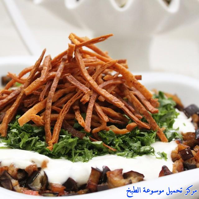 http://www.encyclopediacooking.com/upload_recipes_online/uploads/images_arabic-food-recipes-with-pictures-%D8%B5%D9%88%D8%B1-%D8%A7%D9%83%D9%84%D8%A7%D8%AA-%D8%B7%D8%B1%D9%8A%D9%82%D8%A9-%D8%B9%D9%85%D9%84-%D9%81%D8%AA%D8%A9-%D8%A7%D9%84%D8%A8%D8%A7%D8%B0%D9%86%D8%AC%D8%A7%D9%86-%D8%A8%D8%A7%D9%84%D8%B5%D9%88%D8%B1.jpg