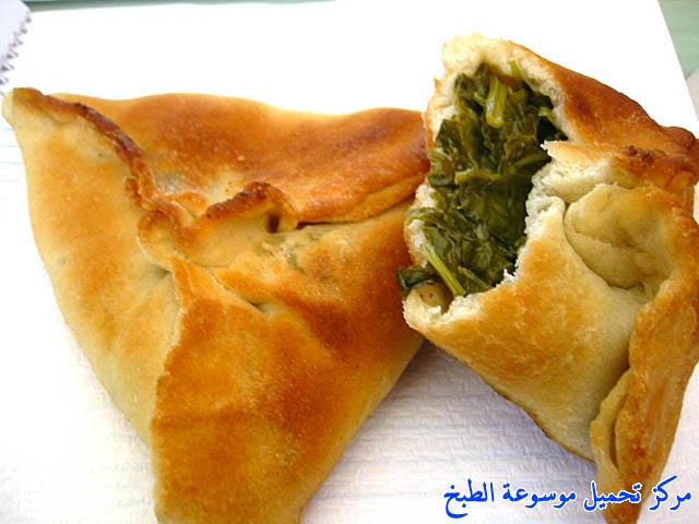 http://www.encyclopediacooking.com/upload_recipes_online/uploads/images_arabic-food-recipes-with-pictures-%D8%B5%D9%88%D8%B1-%D8%A7%D9%83%D9%84%D8%A7%D8%AA-%D8%B7%D8%B1%D9%8A%D9%82%D8%A9-%D8%B9%D9%85%D9%84-%D9%81%D8%B7%D8%A7%D9%8A%D8%B1-%D8%A7%D9%84%D8%B3%D8%A8%D8%A7%D9%86%D8%AE-%D8%A8%D8%A7%D9%84%D8%B5%D9%88%D8%B1.jpg