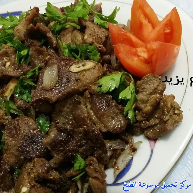 http://www.encyclopediacooking.com/upload_recipes_online/uploads/images_arabic-food-recipes-with-pictures-%D8%B5%D9%88%D8%B1-%D8%A7%D9%83%D9%84%D8%A7%D8%AA-%D8%B7%D8%B1%D9%8A%D9%82%D8%A9-%D8%B9%D9%85%D9%84-%D9%85%D9%82%D9%84%D9%82%D9%84-%D9%84%D8%AD%D9%85-%D8%A8%D8%AE%D8%A7%D8%B1%D9%8A-%D8%A8%D8%A7%D9%84%D8%B5%D9%88%D8%B12.jpg