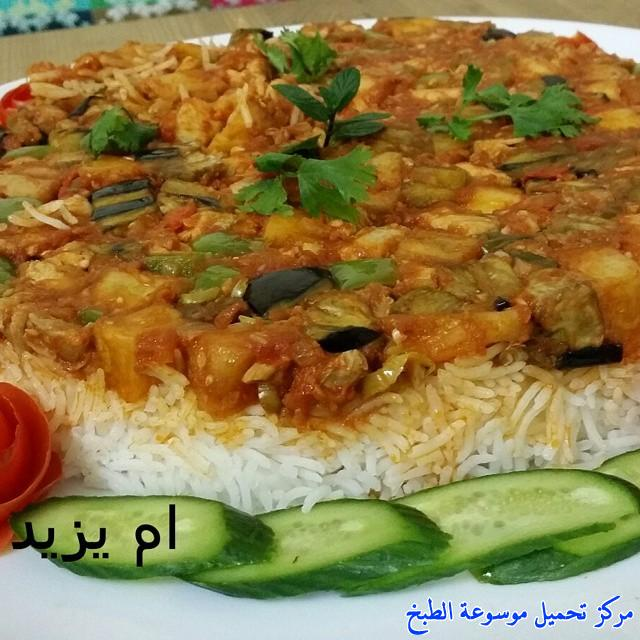 http://www.encyclopediacooking.com/upload_recipes_online/uploads/images_arabic-food-recipes-with-pictures-%D8%B5%D9%88%D8%B1-%D8%A7%D9%83%D9%84%D8%A7%D8%AA-%D8%B7%D8%B1%D9%8A%D9%82%D8%A9-%D8%B9%D9%85%D9%84-%D9%85%D9%82%D9%84%D9%88%D8%A8%D9%87-%D8%B1%D8%B2-%D8%A8%D8%A7%D9%84%D8%B7%D8%B1%D9%8A%D9%82%D8%A9-%D8%A7%D9%84%D8%A8%D8%AE%D8%A7%D8%B1%D9%8A%D9%87-%D8%A8%D8%A7%D9%84%D8%B5%D9%88%D8%B12.jpg