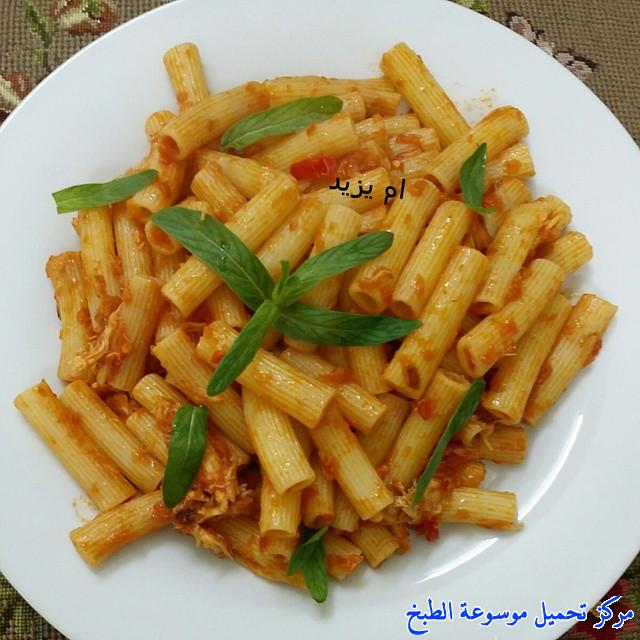 http://www.encyclopediacooking.com/upload_recipes_online/uploads/images_arabic-food-recipes-with-pictures-%D8%B5%D9%88%D8%B1-%D8%A7%D9%83%D9%84%D8%A7%D8%AA-%D8%B7%D8%B1%D9%8A%D9%82%D8%A9-%D8%B9%D9%85%D9%84-%D9%85%D9%83%D8%B1%D9%88%D9%86%D9%87-%D8%A8%D8%B5%D9%88%D8%B5-%D8%A7%D9%84%D8%B7%D9%85%D8%A7%D8%B7%D9%85-%D8%A8%D8%A7%D9%84%D8%B5%D9%88%D8%B1.jpg