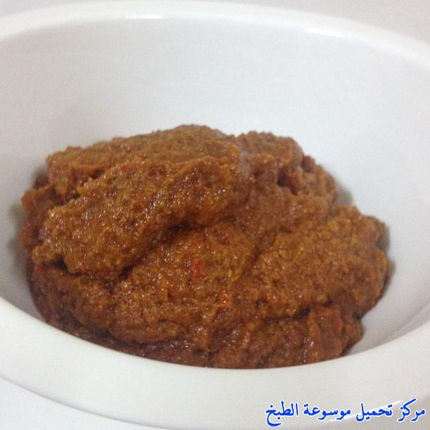 http://www.encyclopediacooking.com/upload_recipes_online/uploads/images_arabic-food-recipes-with-pictures-%D8%B5%D9%88%D8%B1-%D8%A7%D9%83%D9%84%D8%A7%D8%AA-%D9%85%D8%B9-%D8%A7%D9%84%D9%88%D8%B5%D9%81%D9%87-%D8%A7%D9%84%D8%B5%D9%84%D8%B5%D8%A9-%D8%A7%D9%84%D8%AD%D8%A7%D8%B1%D8%A9.jpg