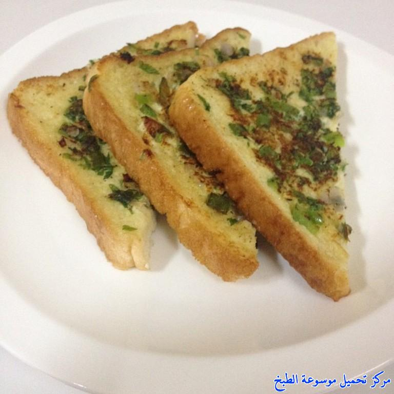 http://www.encyclopediacooking.com/upload_recipes_online/uploads/images_arabic-food-recipes-with-pictures-%D8%B5%D9%88%D8%B1-%D8%A7%D9%83%D9%84%D8%A7%D8%AA-%D9%85%D8%B9-%D8%A7%D9%84%D9%88%D8%B5%D9%81%D9%87-%D8%B7%D8%B1%D9%8A%D9%82%D8%A9-%D8%B9%D9%85%D9%84-%D8%A7%D9%84%D8%AA%D9%88%D8%B3%D8%AA-%D8%A7%D9%84%D9%87%D9%86%D8%AF%D9%8A.jpg