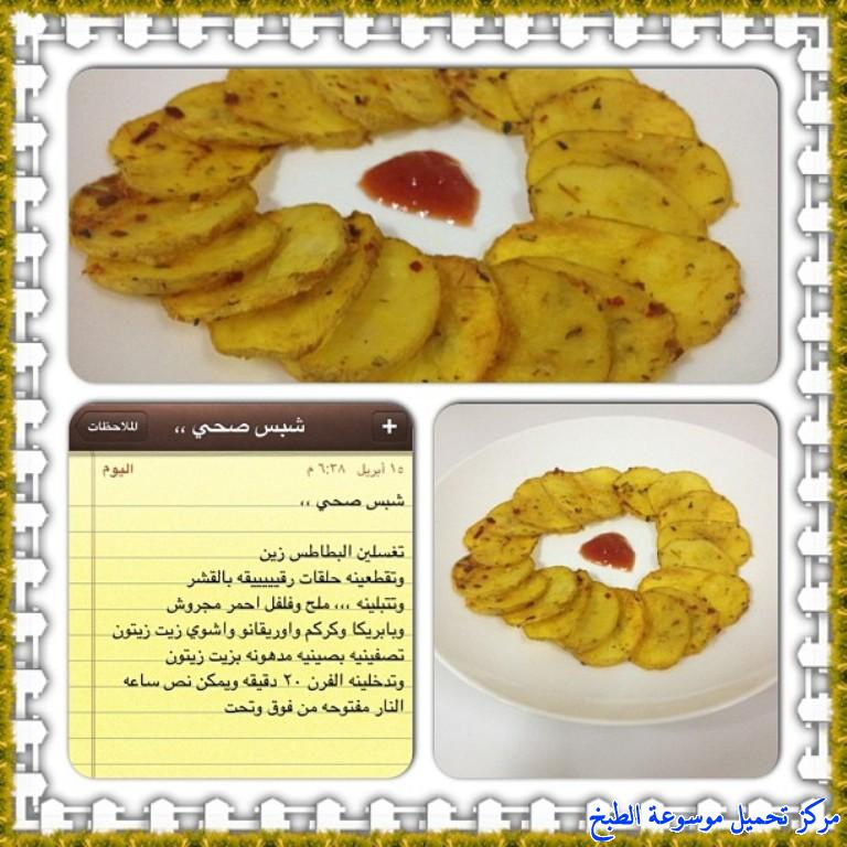 http://www.encyclopediacooking.com/upload_recipes_online/uploads/images_arabic-food-recipes-with-pictures-%D8%B5%D9%88%D8%B1-%D8%A7%D9%83%D9%84%D8%A7%D8%AA-%D9%85%D8%B9-%D8%A7%D9%84%D9%88%D8%B5%D9%81%D9%87-%D8%B7%D8%B1%D9%8A%D9%82%D8%A9-%D8%B9%D9%85%D9%84-%D8%A7%D9%84%D8%B4%D9%8A%D8%A8%D8%B3-%D8%A7%D9%84%D8%B5%D8%AD%D9%8A2.jpg