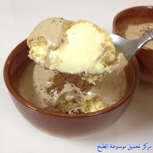 http://www.encyclopediacooking.com/upload_recipes_online/uploads/images_arabic-food-recipes-with-pictures-%D8%B5%D9%88%D8%B1-%D8%A7%D9%83%D9%84%D8%A7%D8%AA-%D9%85%D8%B9-%D8%A7%D9%84%D9%88%D8%B5%D9%81%D9%87-%D8%B7%D8%B1%D9%8A%D9%82%D8%A9-%D8%B9%D9%85%D9%84-%D8%AD%D9%84%D9%89-%D9%83%D8%A7%D8%B3%D8%A7%D8%AA-%D8%B1%D8%A7%D9%8A%D9%82-%D9%88%D9%84%D8%B0%D9%8A%D8%B0-%D9%84%D9%84%D9%82%D9%87%D9%88%D9%87-%D8%A8%D8%A7%D9%84%D8%B5%D9%88%D8%B1.jpg