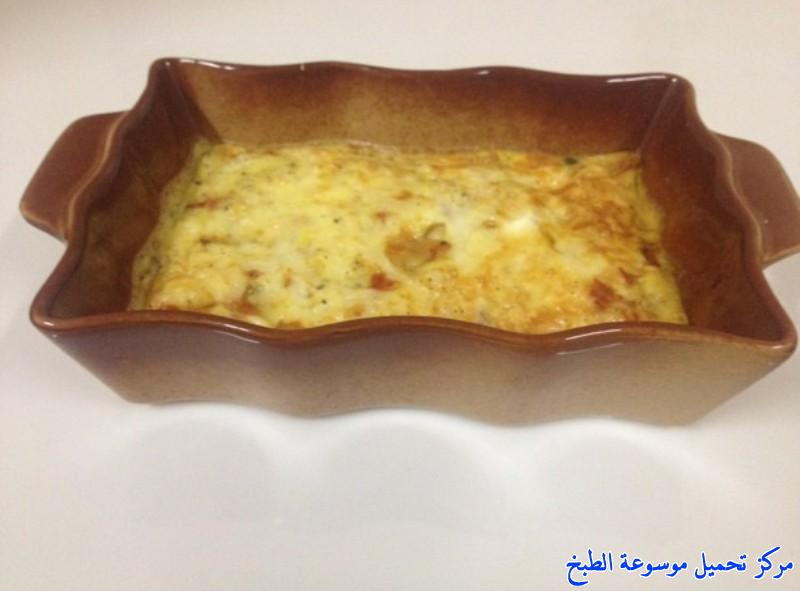 http://www.encyclopediacooking.com/upload_recipes_online/uploads/images_arabic-food-recipes-with-pictures-%D8%B5%D9%88%D8%B1-%D8%A7%D9%83%D9%84%D8%A7%D8%AA-%D9%85%D8%B9-%D8%A7%D9%84%D9%88%D8%B5%D9%81%D9%87-3%D8%B7%D8%B1%D9%8A%D9%82%D8%A9-%D8%B9%D9%85%D9%84-%D8%A8%D9%8A%D8%B6-%D8%A8%D8%A7%D9%84%D8%B7%D9%85%D8%A7%D8%B7%D9%85-%D9%81%D9%8A-%D8%A7%D9%84%D9%81%D8%B1%D9%86.jpg