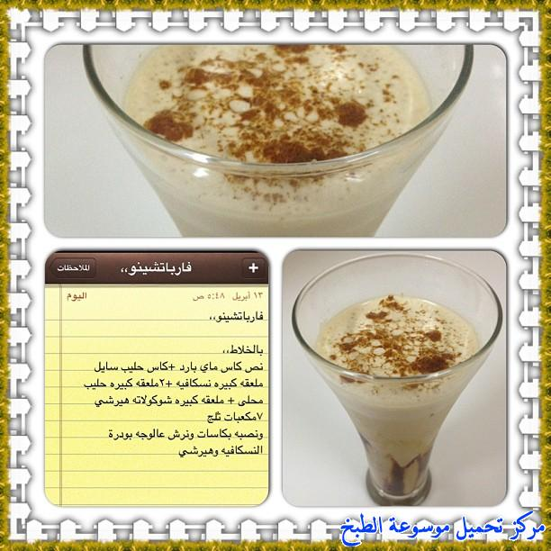 http://www.encyclopediacooking.com/upload_recipes_online/uploads/images_arabic-food-recipes-with-pictures-2%D8%B5%D9%88%D8%B1-%D8%A7%D9%83%D9%84%D8%A7%D8%AA-%D9%85%D8%B9-%D8%A7%D9%84%D9%88%D8%B5%D9%81%D9%87-%D8%B7%D8%B1%D9%8A%D9%82%D8%A9-%D8%B9%D9%85%D9%84-%D9%81%D8%B1%D8%A7%D8%A8%D8%AA%D8%B4%D9%8A%D9%86%D9%88.jpg