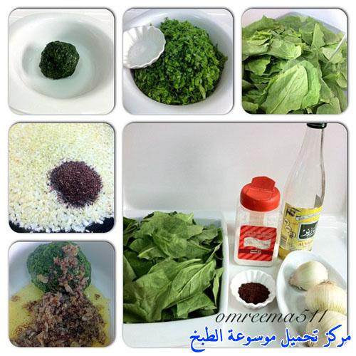http://www.encyclopediacooking.com/upload_recipes_online/uploads/images_arabic-food-recipes-with-pictures-3%D8%B5%D9%88%D8%B1-%D8%A7%D9%83%D9%84%D8%A7%D8%AA-%D8%B7%D8%B1%D9%8A%D9%82%D8%A9-%D8%B9%D9%85%D9%84-%D9%81%D8%B7%D8%A7%D9%8A%D8%B1-%D8%A7%D9%84%D8%B3%D8%A8%D8%A7%D9%86%D8%AE-%D8%A8%D8%A7%D9%84%D8%B5%D9%88%D8%B1.jpg
