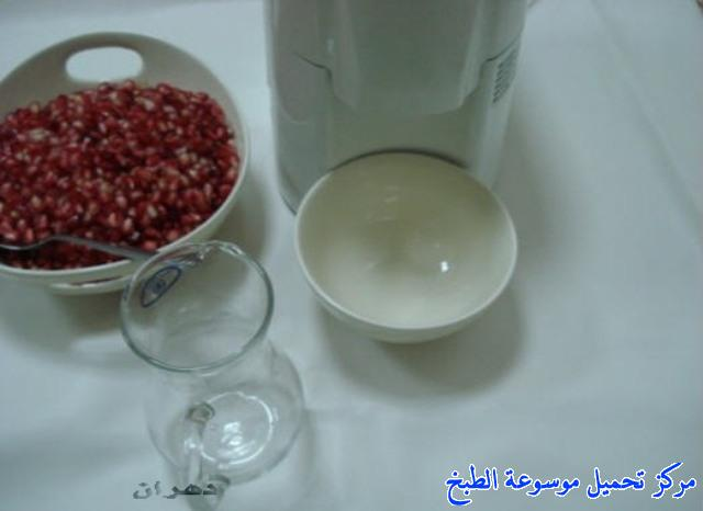http://www.encyclopediacooking.com/upload_recipes_online/uploads/images_aseer-rooman-2-%D8%B7%D8%B1%D9%8A%D9%82%D8%A9-%D8%B9%D8%B5%D9%8A%D8%B1-%D8%A7%D9%84%D8%B1%D9%85%D8%A7%D9%86-%D8%A7%D9%84%D8%B7%D8%A8%D9%8A%D8%B9%D9%8A-%D8%A8%D8%A7%D9%84%D8%B5%D9%88%D8%B1.jpg