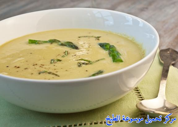 http://www.encyclopediacooking.com/upload_recipes_online/uploads/images_asparagus-soup7%D8%B4%D9%88%D8%B1%D8%A8%D8%A9-%D8%A7%D9%84%D9%87%D9%84%D9%8A%D9%88%D9%86.jpg