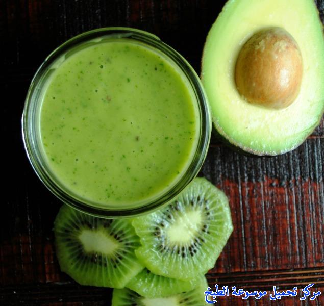 http://www.encyclopediacooking.com/upload_recipes_online/uploads/images_avocado-kiwi-dressing-VianneyRodriguez-kiwi-avocado-juice-%D8%B5%D9%88%D8%B1-%D8%B9%D8%B5%D9%8A%D8%B1%D8%A7%D8%AA-%D8%A8%D8%A7%D8%B1%D8%AF%D9%87-%D8%B7%D8%A7%D8%B2%D8%AC%D8%A9-%D9%84%D8%B0%D9%8A%D8%B0%D8%A9-%D8%AC%D8%AF%D9%8A%D8%AF%D9%87-%D8%B9%D8%B5%D9%8A%D8%B1-%D9%83%D9%8A%D9%88%D9%8A-%D8%A8%D8%A7%D9%84%D8%A7%D9%81%D9%88%D9%83%D8%A7%D8%AF%D9%88.jpg