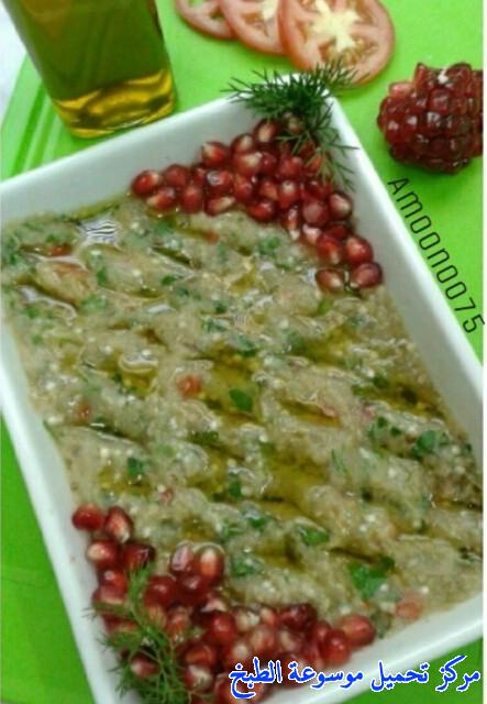 http://www.encyclopediacooking.com/upload_recipes_online/uploads/images_baba-ganoush-recipe-%D8%A8%D8%A7%D8%A8%D8%A7-%D8%BA%D9%86%D9%88%D8%AC.jpg