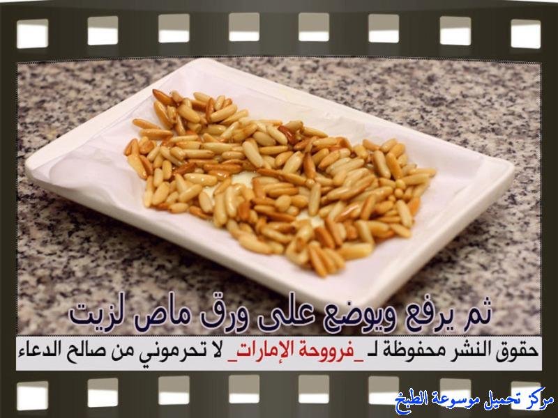 http://www.encyclopediacooking.com/upload_recipes_online/uploads/images_baked-chicken-kibbeh-recipe-in-arabic%D9%83%D8%A8%D8%A9-%D8%A7%D9%84%D8%AF%D8%AC%D8%A7%D8%AC-%D9%81%D8%B1%D9%88%D8%AD%D8%A9-%D8%A7%D9%84%D8%A7%D9%85%D8%A7%D8%B1%D8%A7%D8%AA10.jpg