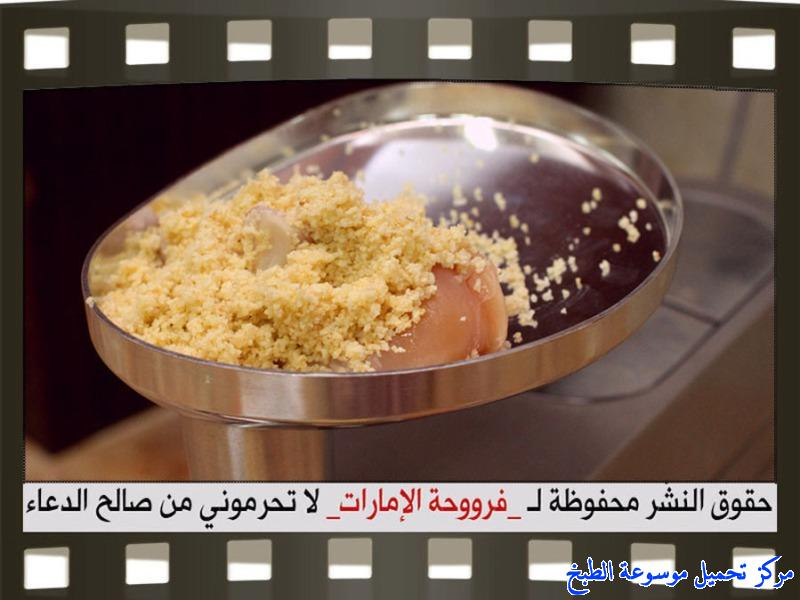 http://www.encyclopediacooking.com/upload_recipes_online/uploads/images_baked-chicken-kibbeh-recipe-in-arabic%D9%83%D8%A8%D8%A9-%D8%A7%D9%84%D8%AF%D8%AC%D8%A7%D8%AC-%D9%81%D8%B1%D9%88%D8%AD%D8%A9-%D8%A7%D9%84%D8%A7%D9%85%D8%A7%D8%B1%D8%A7%D8%AA13.jpg