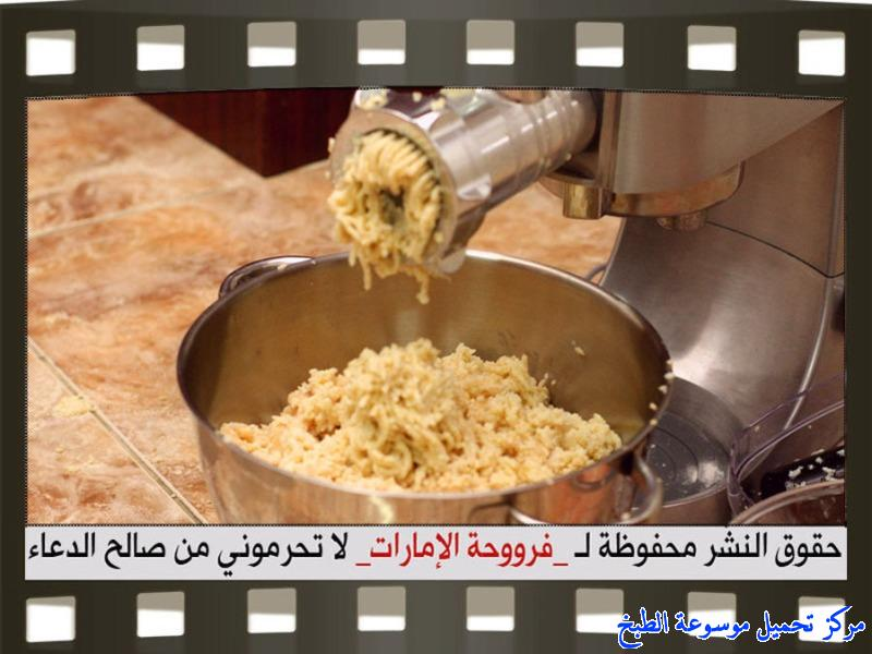 http://www.encyclopediacooking.com/upload_recipes_online/uploads/images_baked-chicken-kibbeh-recipe-in-arabic%D9%83%D8%A8%D8%A9-%D8%A7%D9%84%D8%AF%D8%AC%D8%A7%D8%AC-%D9%81%D8%B1%D9%88%D8%AD%D8%A9-%D8%A7%D9%84%D8%A7%D9%85%D8%A7%D8%B1%D8%A7%D8%AA14.jpg