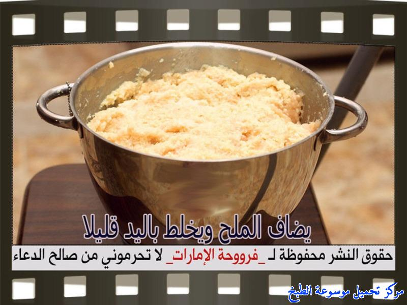 http://www.encyclopediacooking.com/upload_recipes_online/uploads/images_baked-chicken-kibbeh-recipe-in-arabic%D9%83%D8%A8%D8%A9-%D8%A7%D9%84%D8%AF%D8%AC%D8%A7%D8%AC-%D9%81%D8%B1%D9%88%D8%AD%D8%A9-%D8%A7%D9%84%D8%A7%D9%85%D8%A7%D8%B1%D8%A7%D8%AA15.jpg