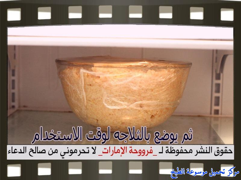 http://www.encyclopediacooking.com/upload_recipes_online/uploads/images_baked-chicken-kibbeh-recipe-in-arabic%D9%83%D8%A8%D8%A9-%D8%A7%D9%84%D8%AF%D8%AC%D8%A7%D8%AC-%D9%81%D8%B1%D9%88%D8%AD%D8%A9-%D8%A7%D9%84%D8%A7%D9%85%D8%A7%D8%B1%D8%A7%D8%AA16.jpg