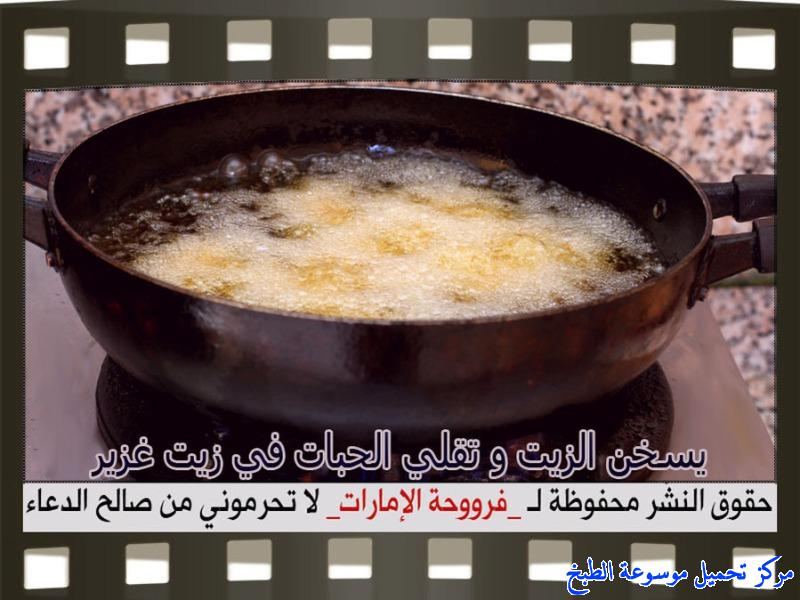 http://www.encyclopediacooking.com/upload_recipes_online/uploads/images_baked-chicken-kibbeh-recipe-in-arabic%D9%83%D8%A8%D8%A9-%D8%A7%D9%84%D8%AF%D8%AC%D8%A7%D8%AC-%D9%81%D8%B1%D9%88%D8%AD%D8%A9-%D8%A7%D9%84%D8%A7%D9%85%D8%A7%D8%B1%D8%A7%D8%AA19.jpg