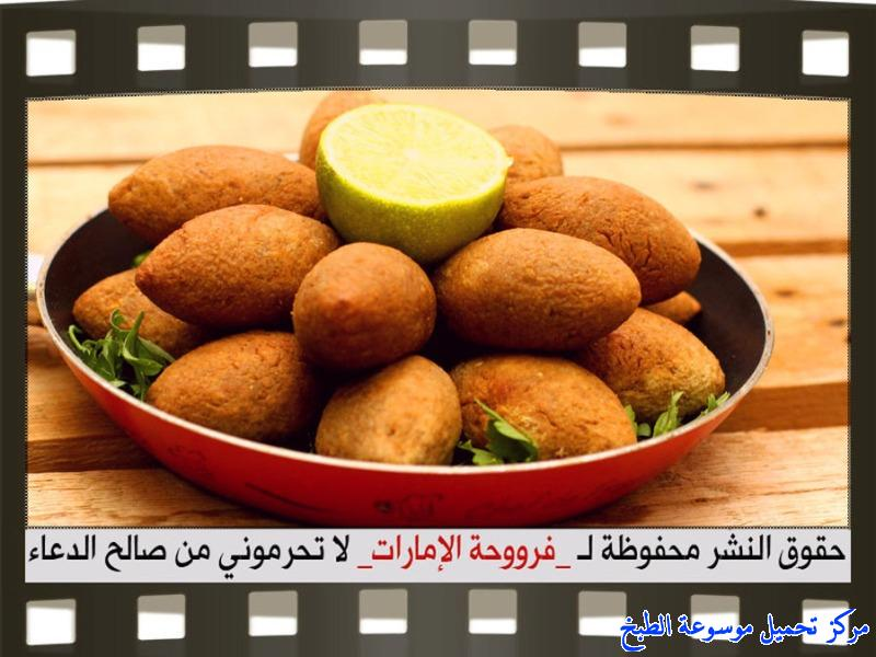http://www.encyclopediacooking.com/upload_recipes_online/uploads/images_baked-chicken-kibbeh-recipe-in-arabic%D9%83%D8%A8%D8%A9-%D8%A7%D9%84%D8%AF%D8%AC%D8%A7%D8%AC-%D9%81%D8%B1%D9%88%D8%AD%D8%A9-%D8%A7%D9%84%D8%A7%D9%85%D8%A7%D8%B1%D8%A7%D8%AA20.jpg