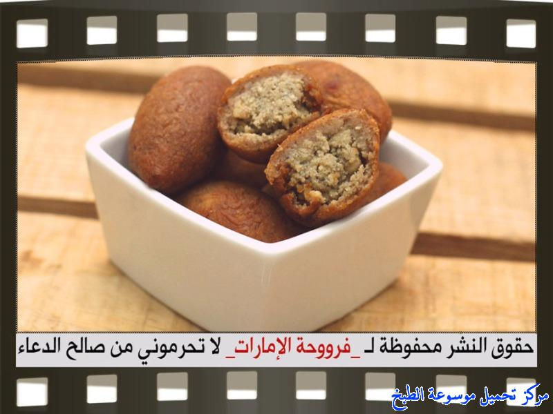 http://www.encyclopediacooking.com/upload_recipes_online/uploads/images_baked-chicken-kibbeh-recipe-in-arabic%D9%83%D8%A8%D8%A9-%D8%A7%D9%84%D8%AF%D8%AC%D8%A7%D8%AC-%D9%81%D8%B1%D9%88%D8%AD%D8%A9-%D8%A7%D9%84%D8%A7%D9%85%D8%A7%D8%B1%D8%A7%D8%AA23.jpg